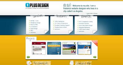 1 Plus Design