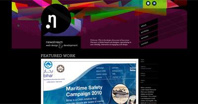 newstream design