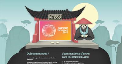 Temple du Logo