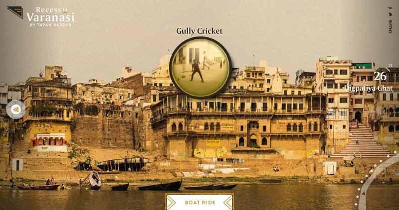 Recess in Varanasi