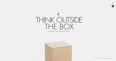 Boxx in Motion   Sum Hing Carton Box Factory